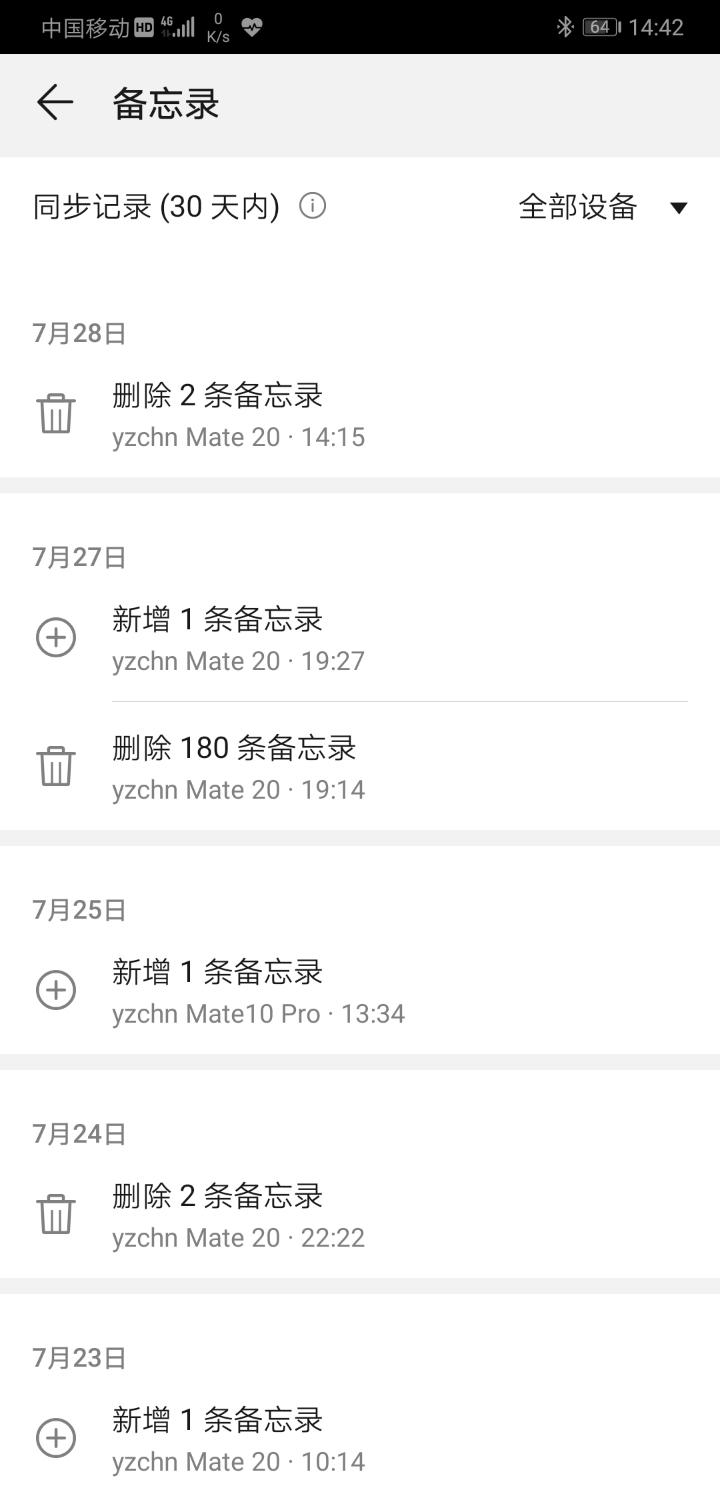 Screenshot_20190728_144239_com.huawei.hidisk.jpg