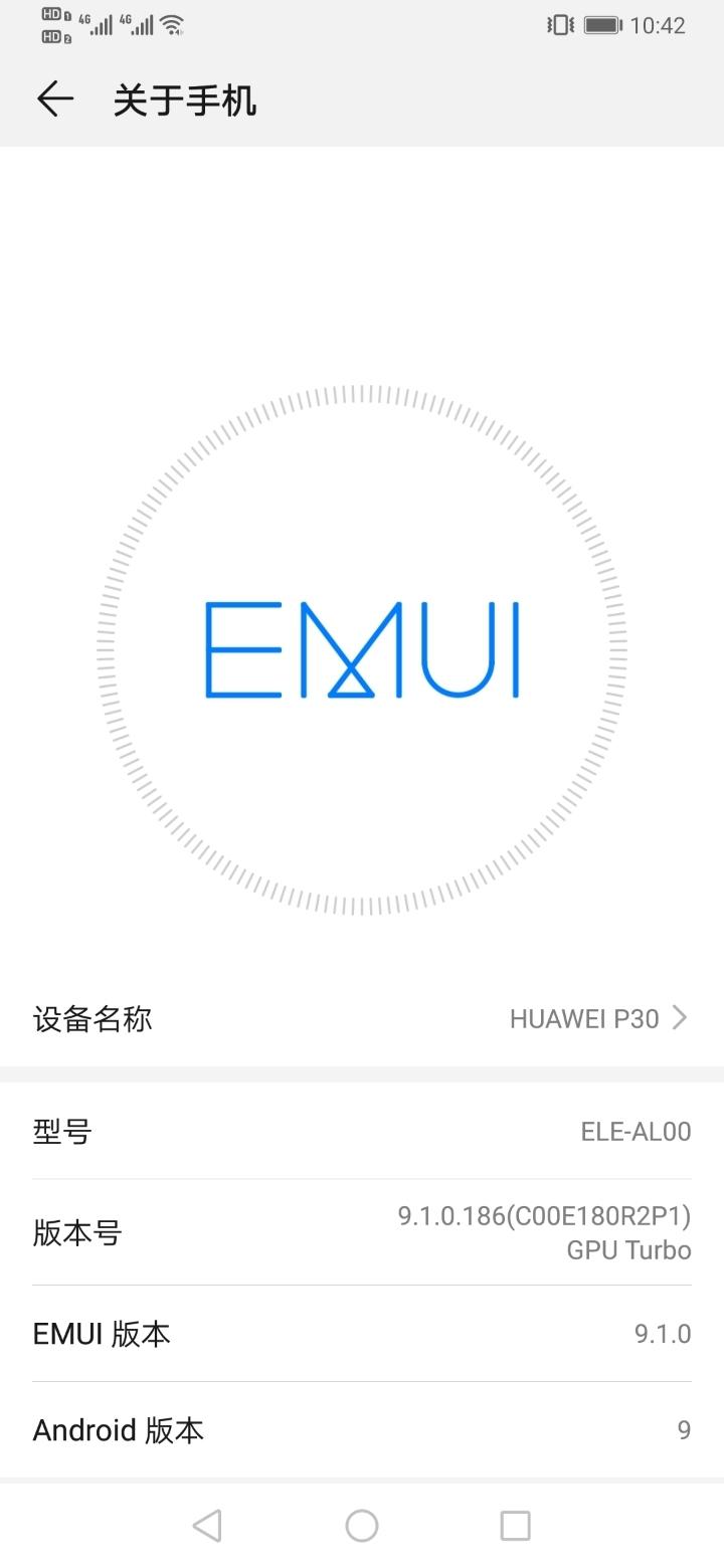 Screenshot_20190729_104220_com.android.settings.jpg