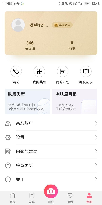 Screenshot_20190729-134803.jpg
