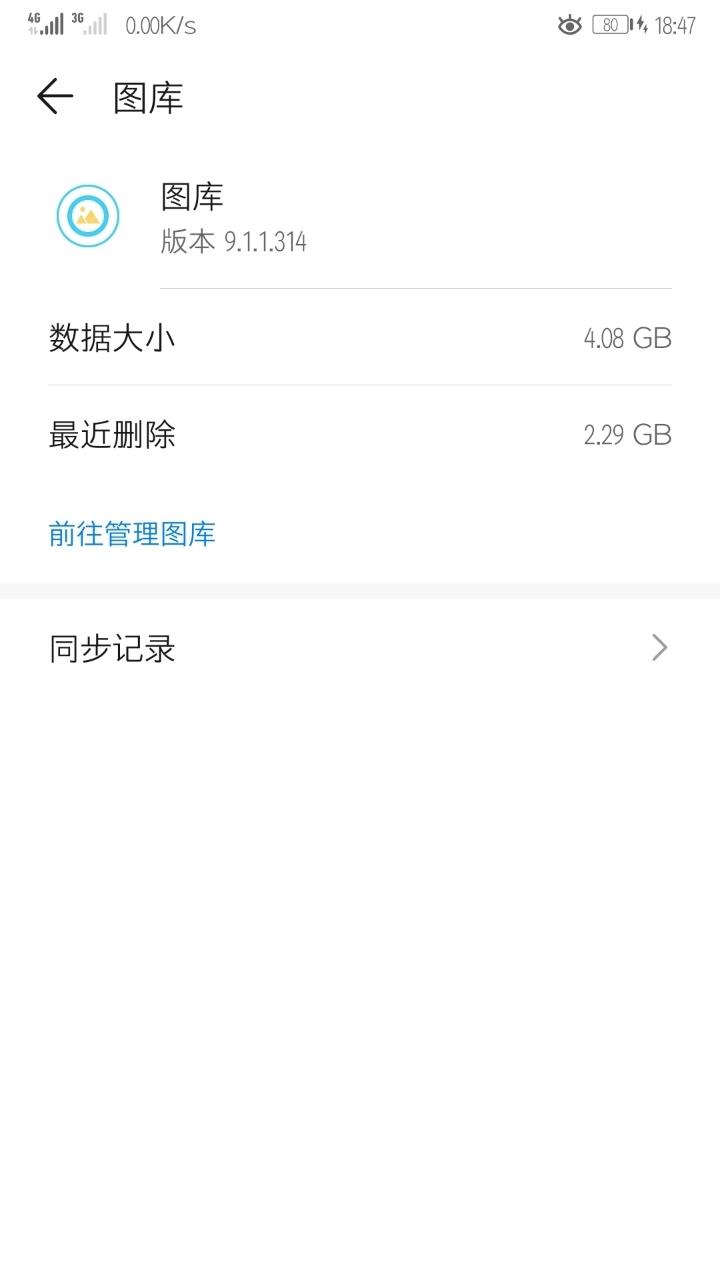 Screenshot_20190729_184737_com.huawei.hidisk.jpg