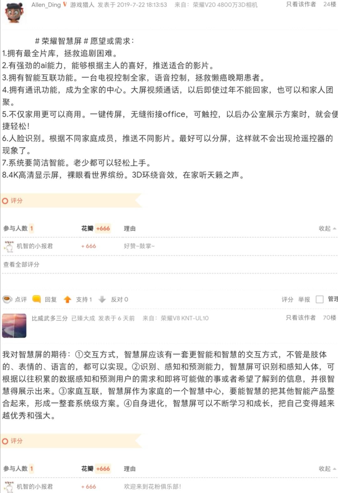 Screenshot_20190730_093106.jpg