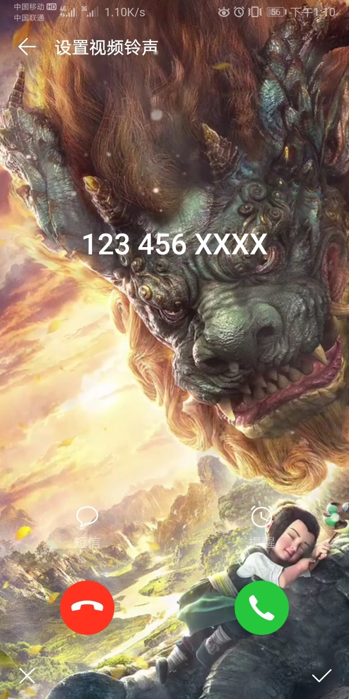Screenshot_20190730_131022_com.android.incallui.jpg