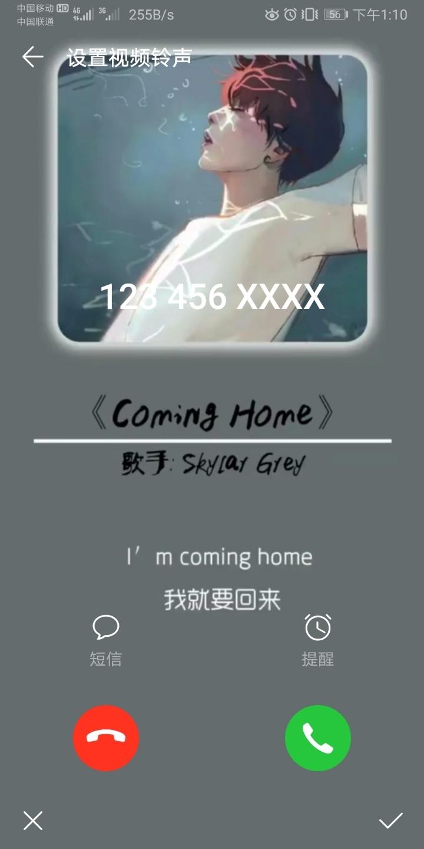 Screenshot_20190730_131041_com.android.incallui.jpg