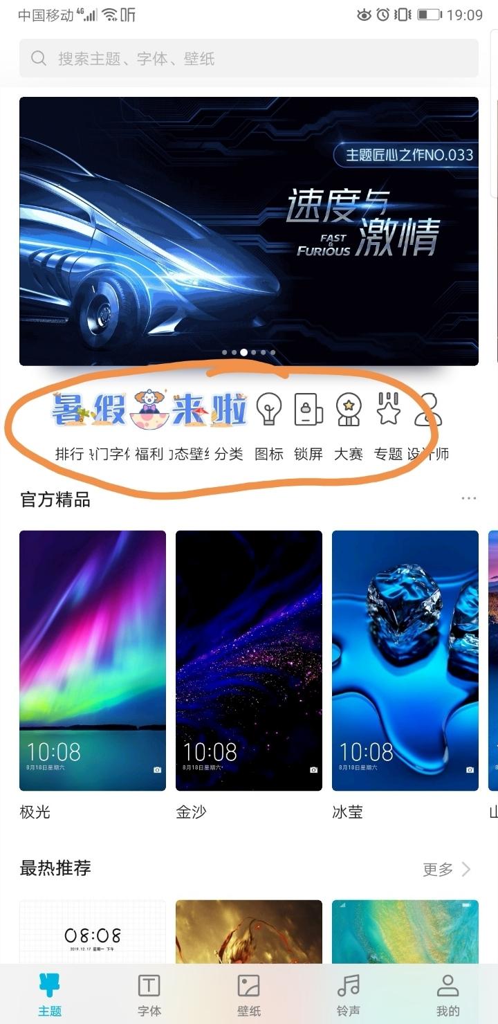 Screenshot_20190730_190938.jpg