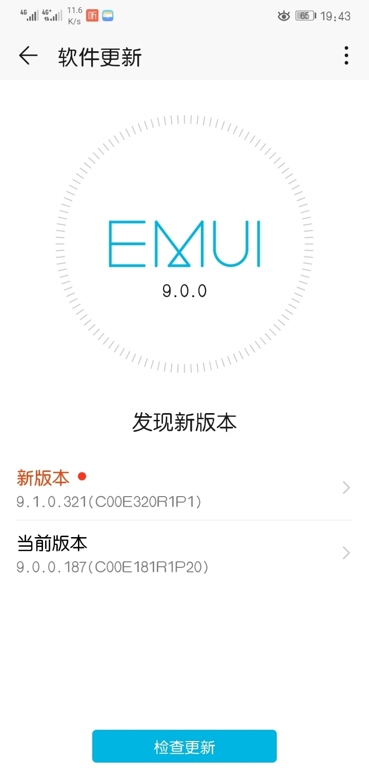 Screenshot_20190730_194332_com.huawei.android.hwouc.jpg