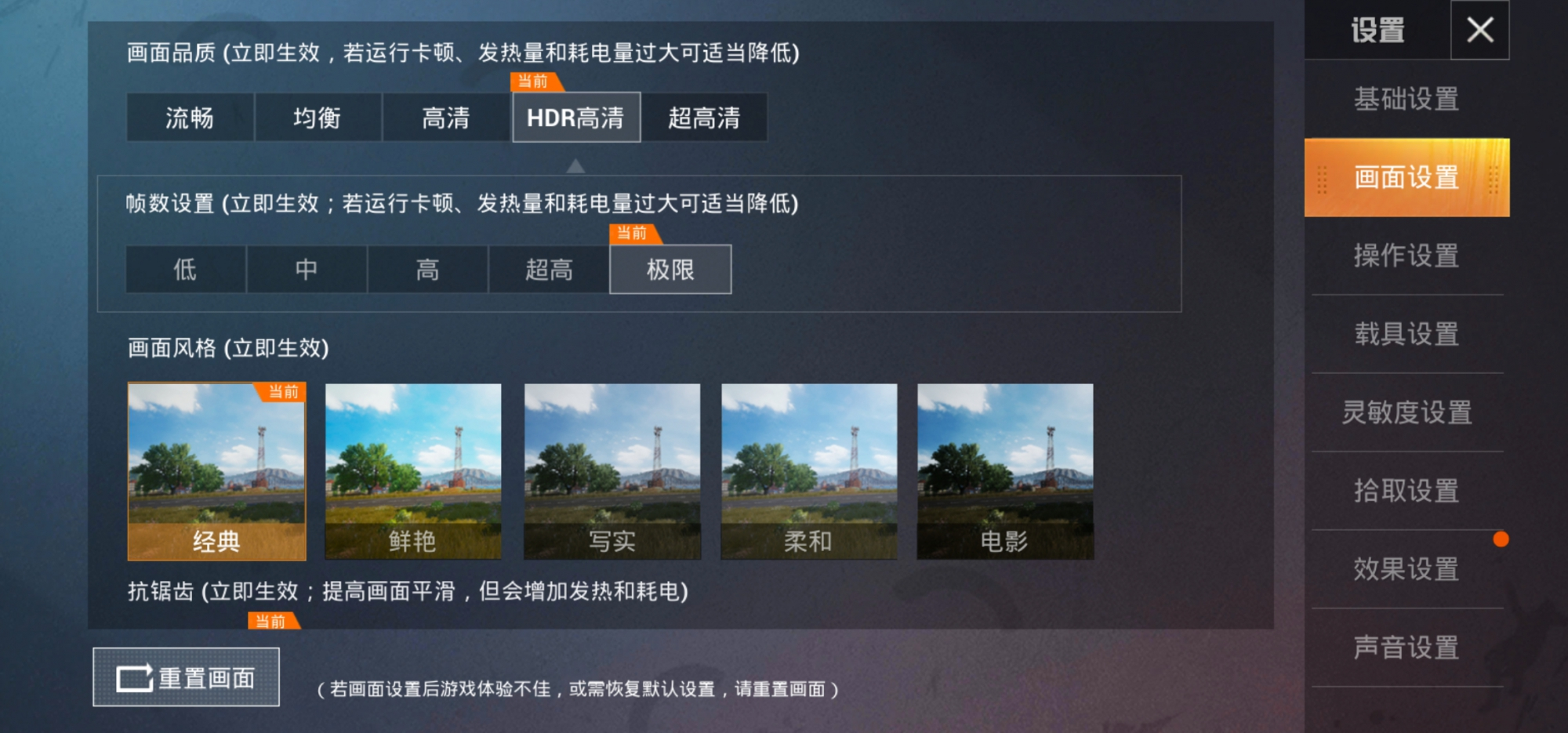Screenshot_20190729_125532_com.tencent.tmgp.pubgm.jpg