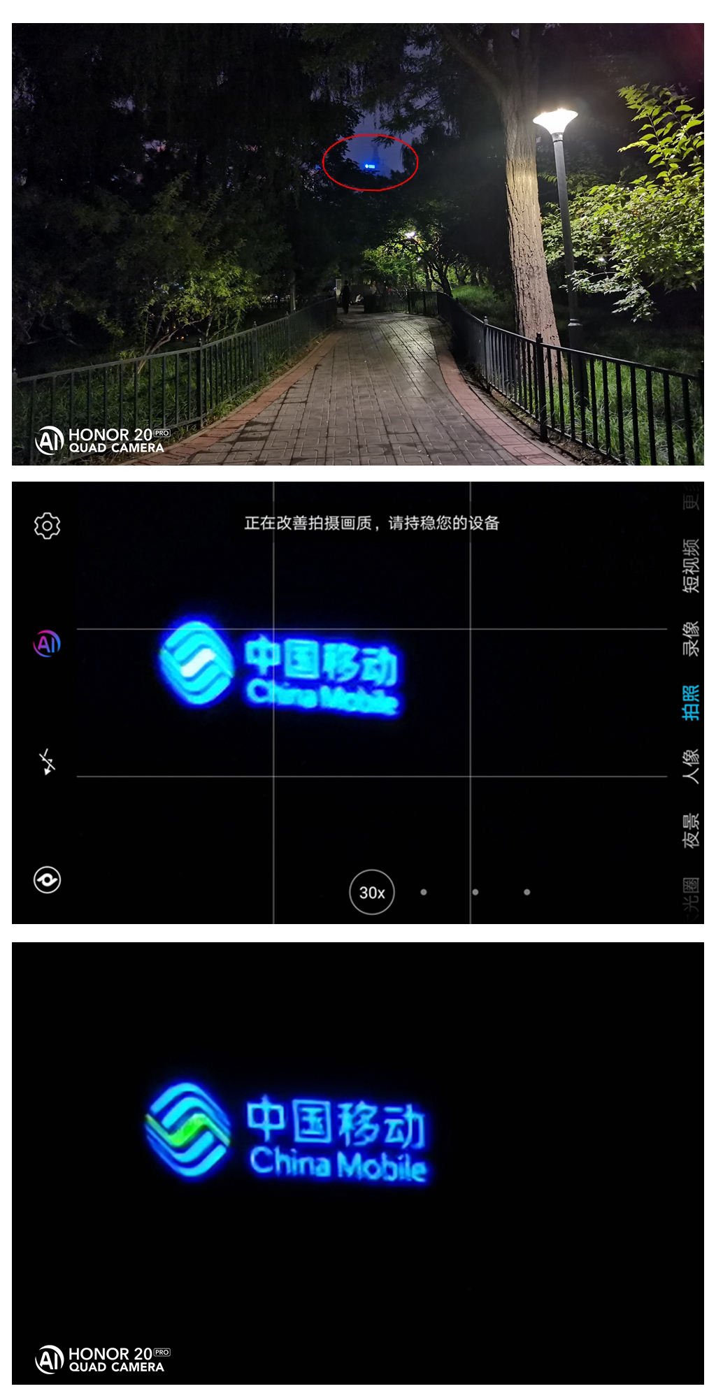 Screenshot_20190718_225312_com.huawei.camera.jpg