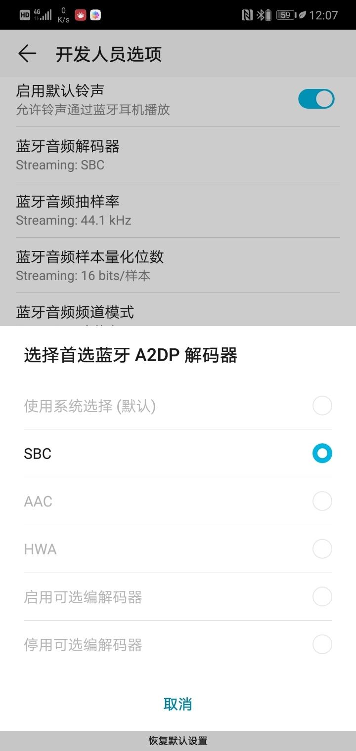 Screenshot_20190731_120722_com.android.settings.jpg