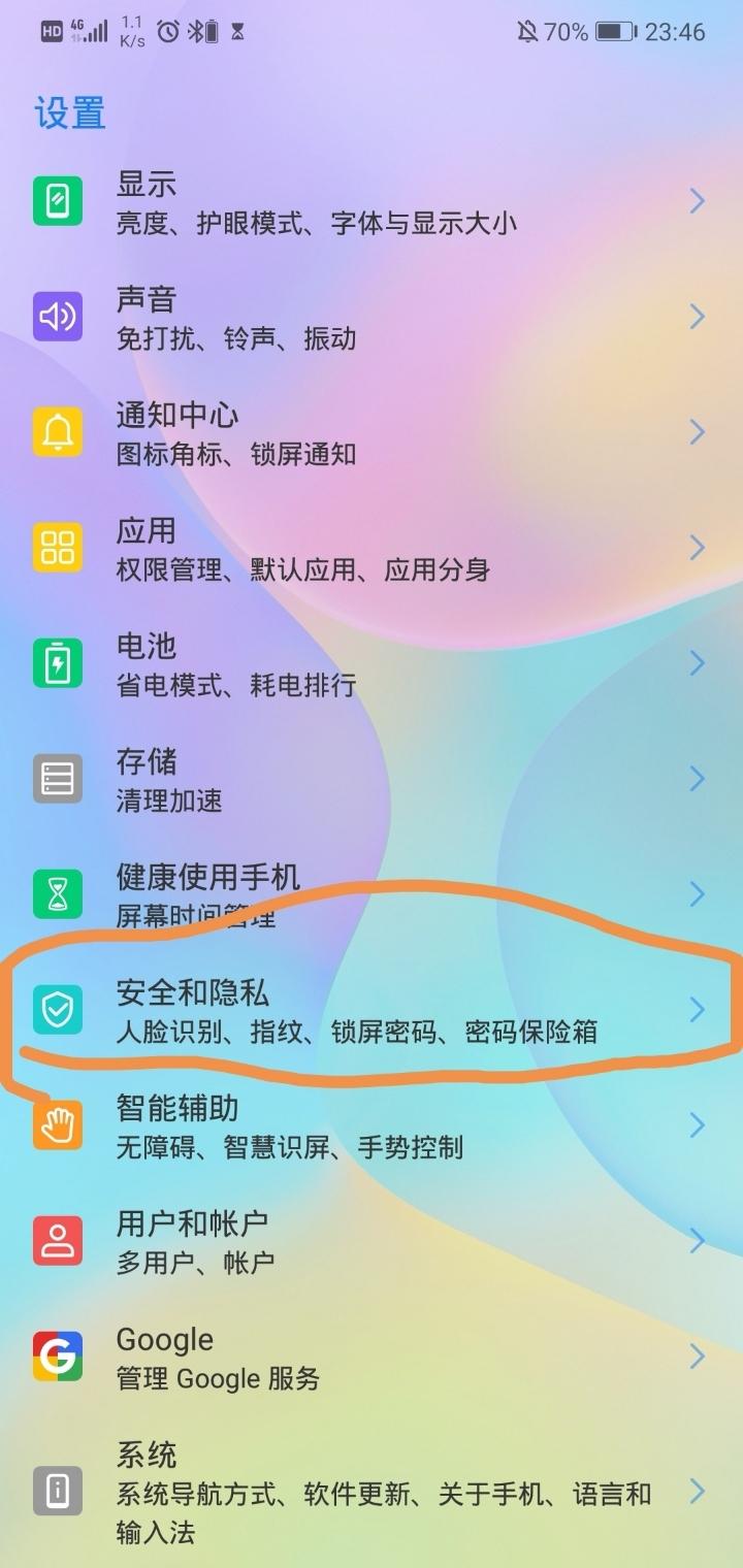 Screenshot_20190731_234609.jpg