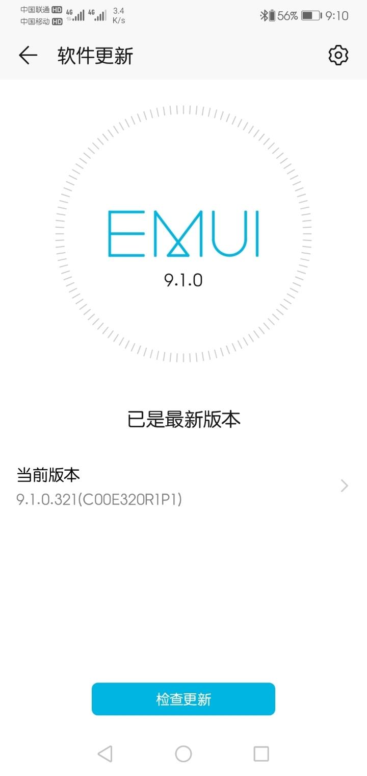 Screenshot_20190801_091049_com.huawei.android.hwouc.jpg