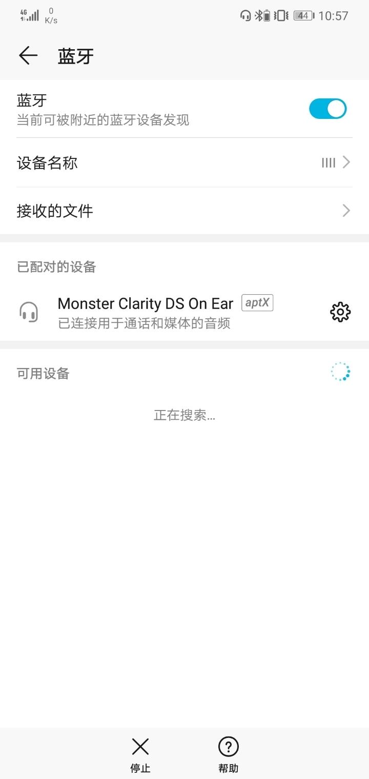 Screenshot_20190801_105758_com.android.settings.jpg