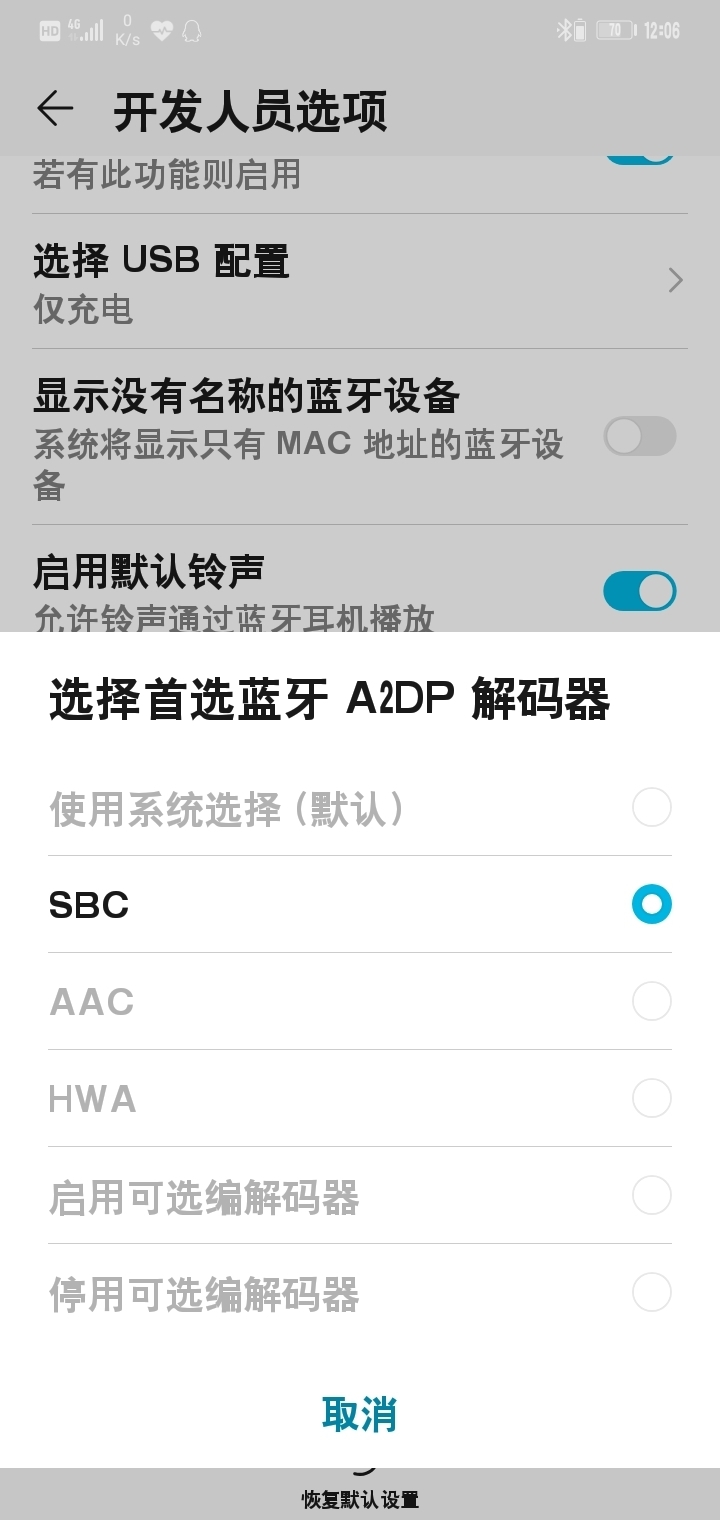 Screenshot_20190801_120659_com.android.settings.jpg