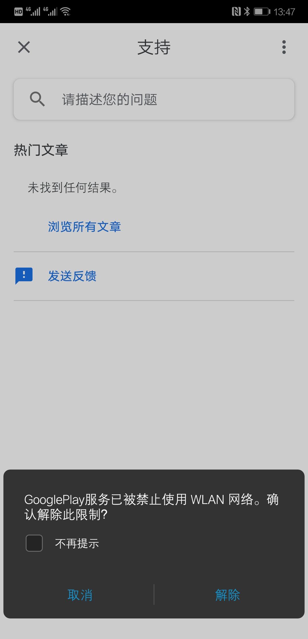 Screenshot_20190801_134702_com.google.android.gms.jpg