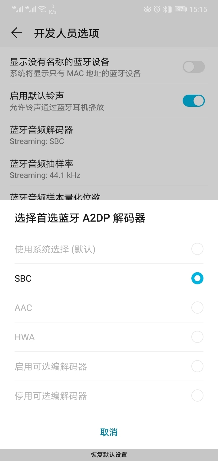 Screenshot_20190801_151522_com.android.settings.jpg