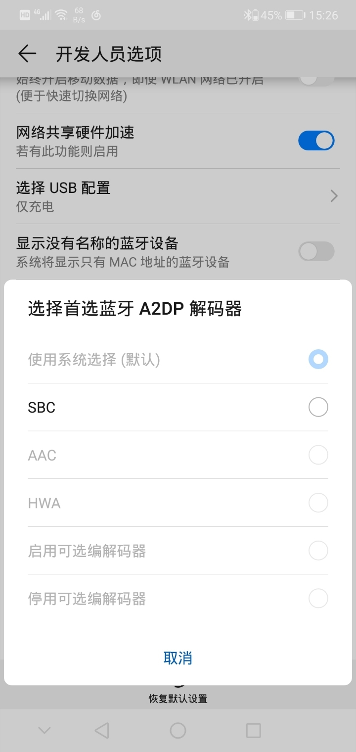 Screenshot_20190801_152644_com.android.settings.jpg