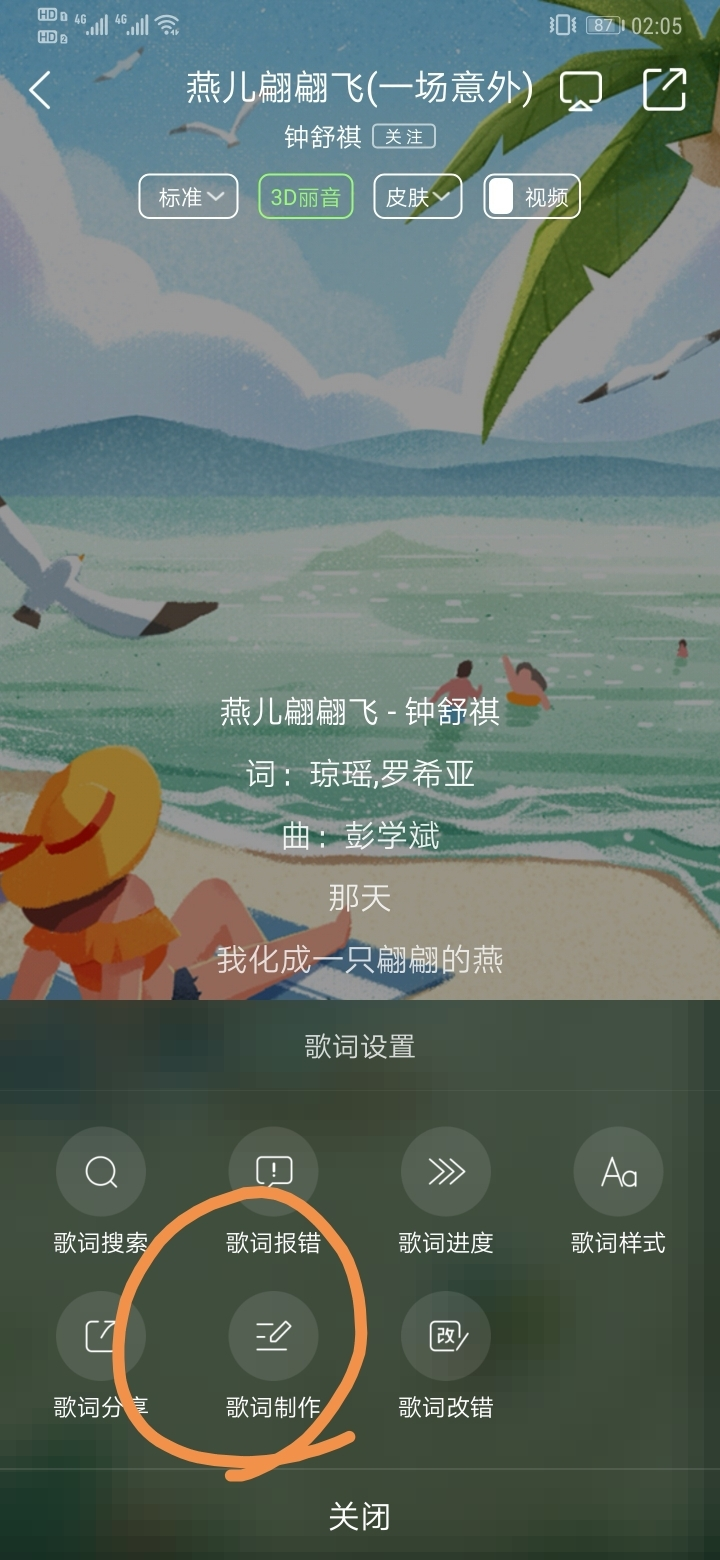 Screenshot_20190802_020536.jpg
