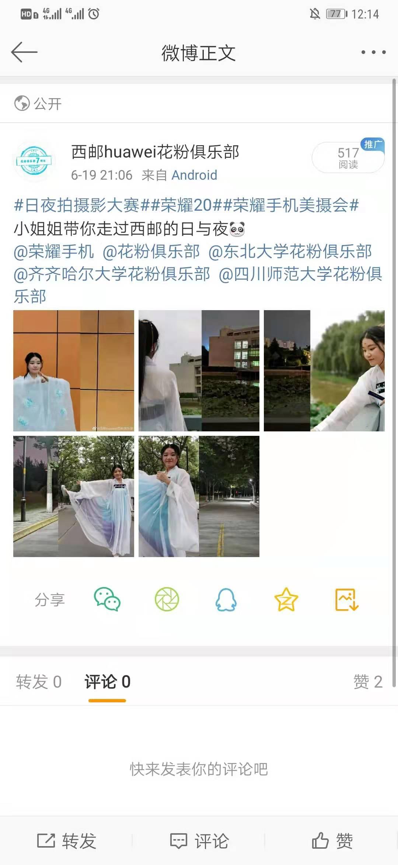 微信图片_201908031218521.jpg