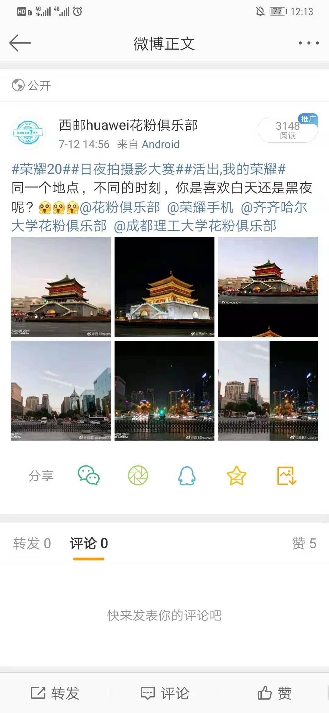 微信图片_2019080312185212.jpg