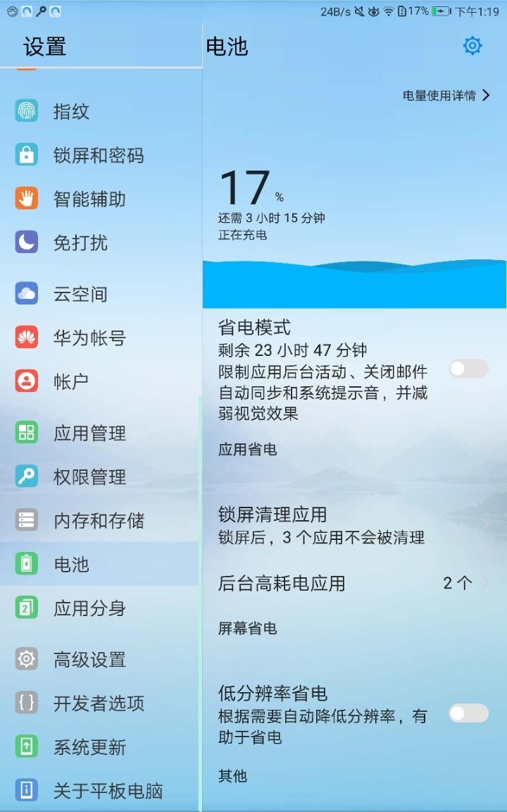 Screenshot_20190803-131932.png