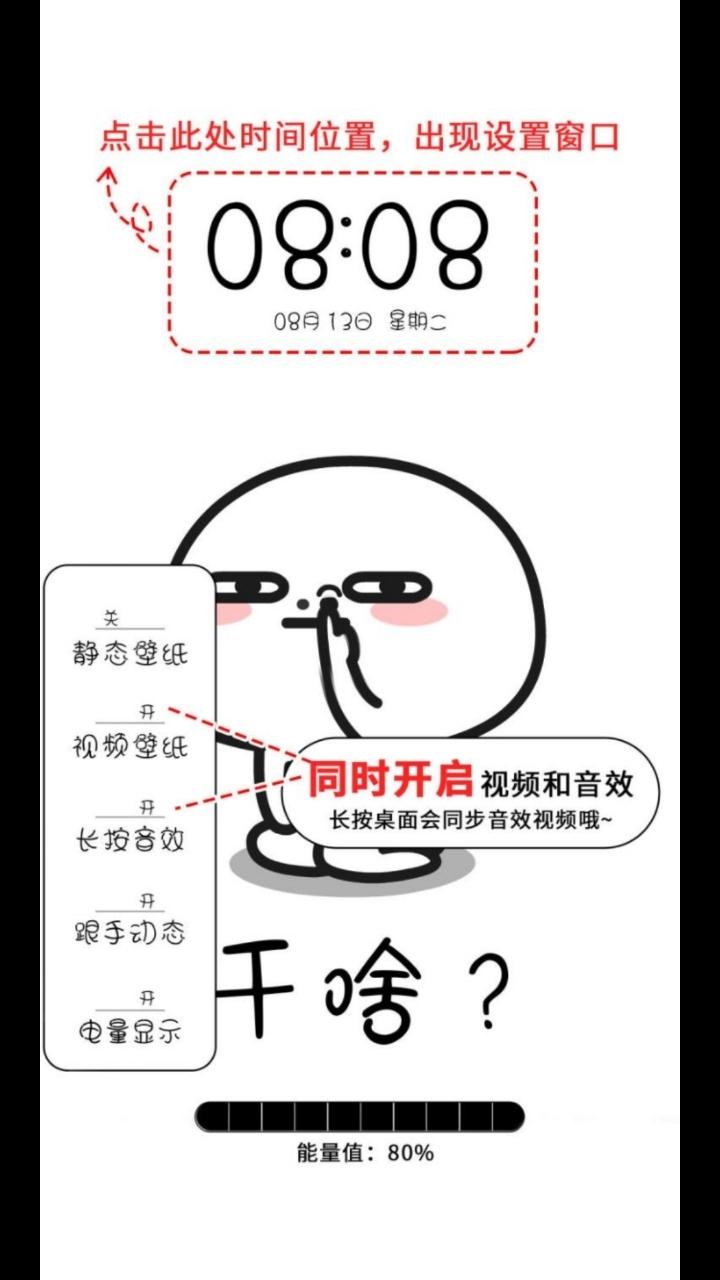 Screenshot_20190803_170847_com.huawei.android.thememanager.jpg
