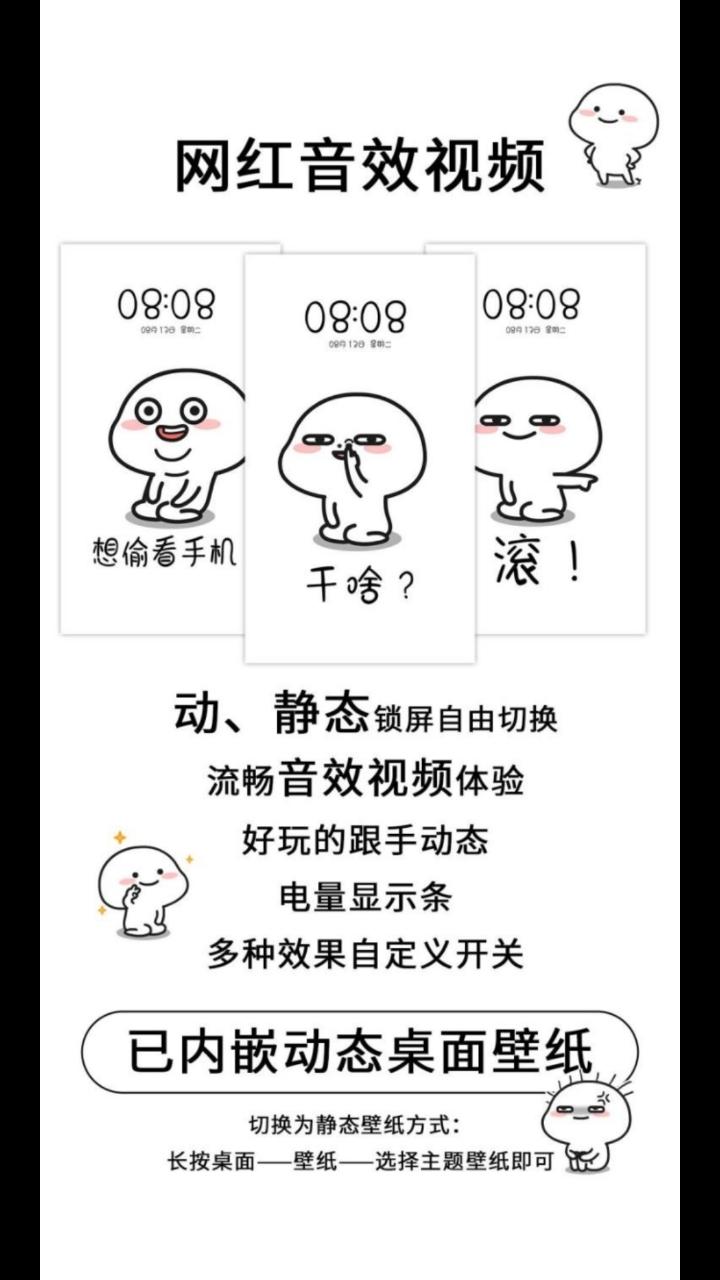 Screenshot_20190803_170849_com.huawei.android.thememanager.jpg