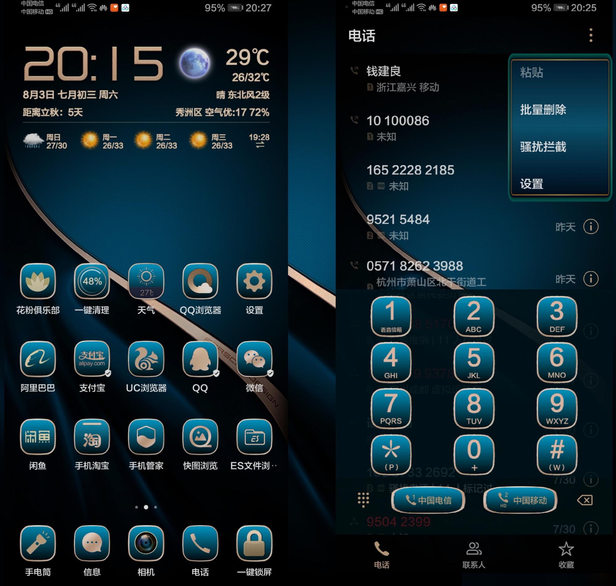 home_wallpaper_0_1564838721885.jpg