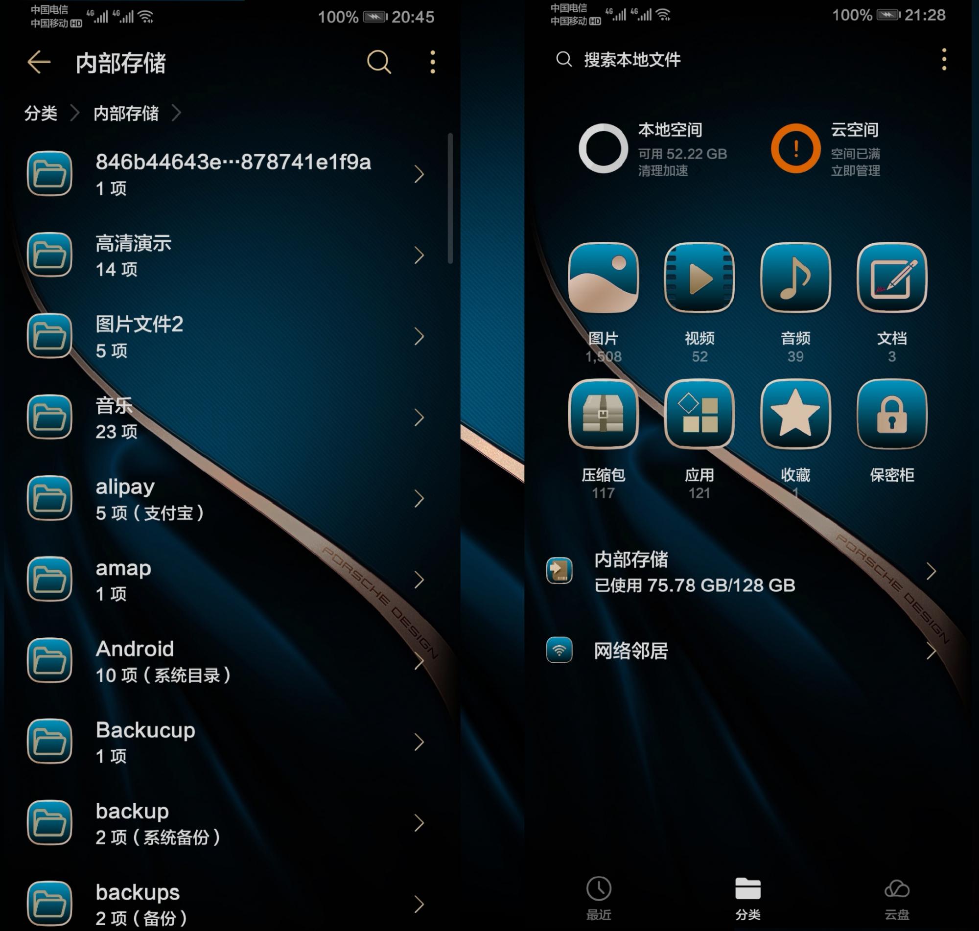 home_wallpaper_0_1564838561793_1564839014660.jpg