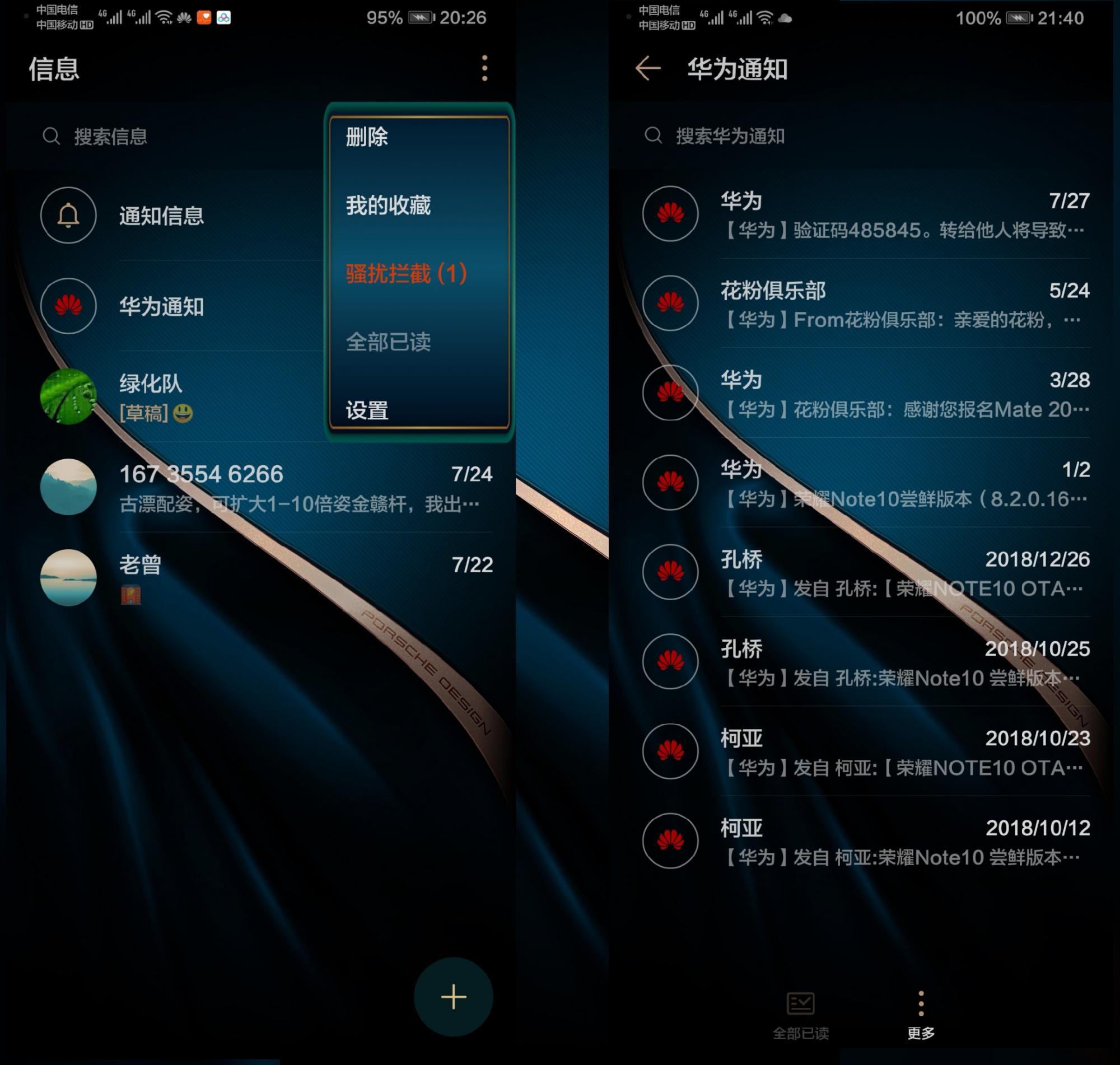 home_wallpaper_0_1564838561793_1564839688860.jpg