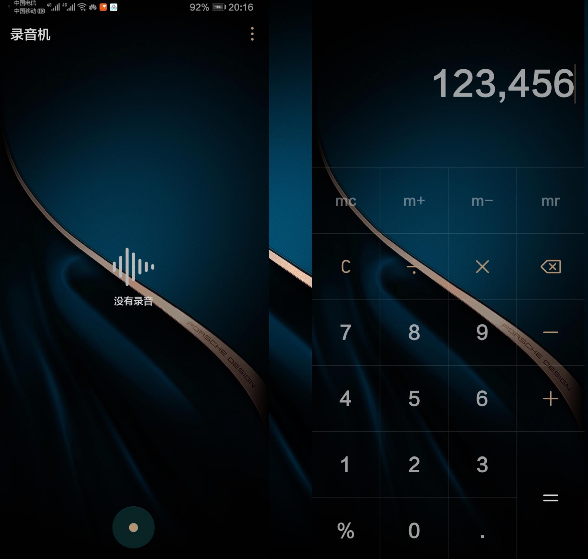 home_wallpaper_0_1564838561793_1564839772289.jpg