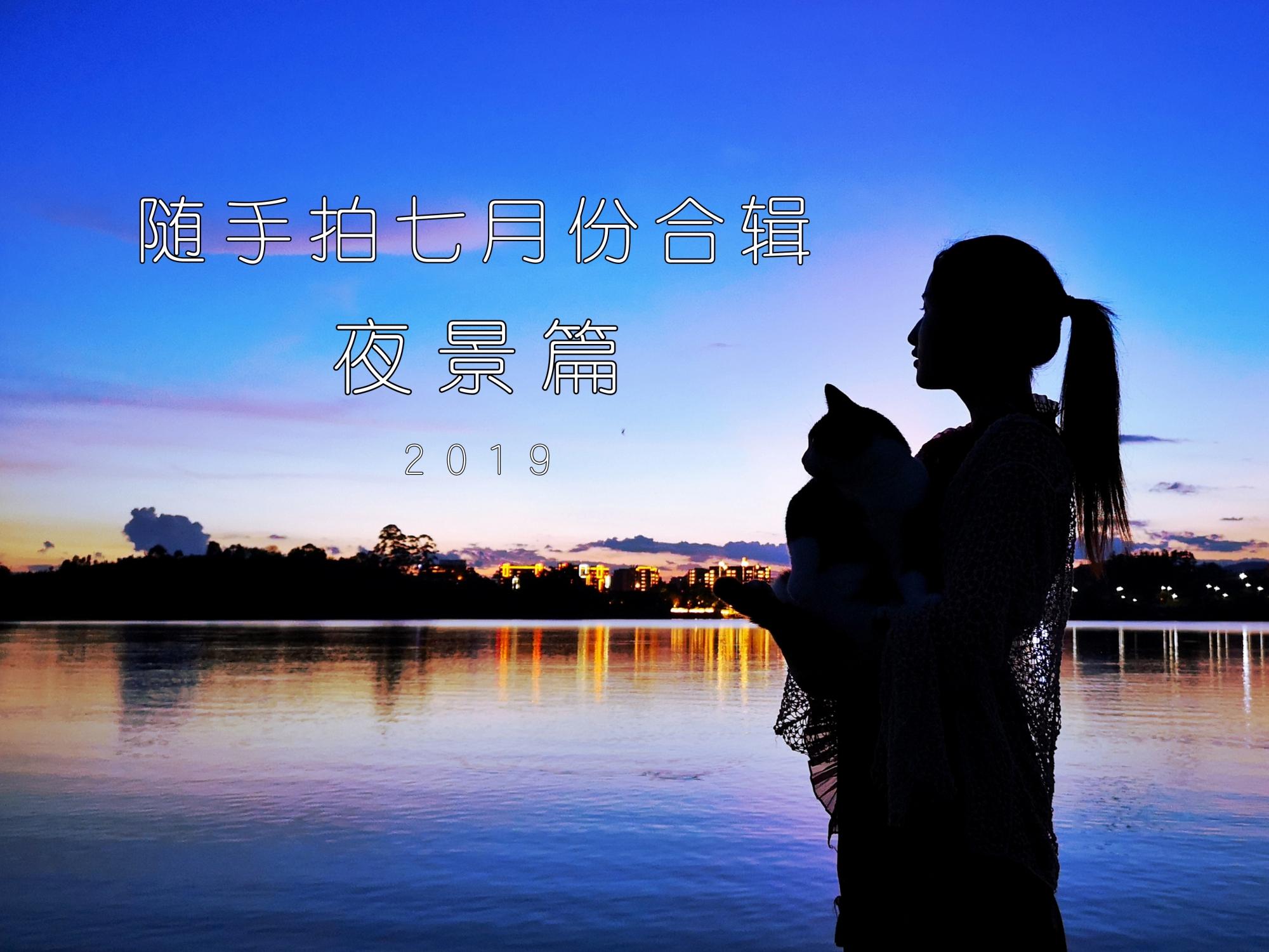 QQ图片20190805005541.jpg
