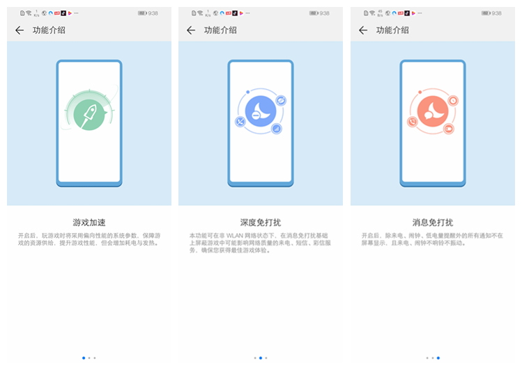 Screenshot_20190806_213815_com.huawei.gameassista.jpg