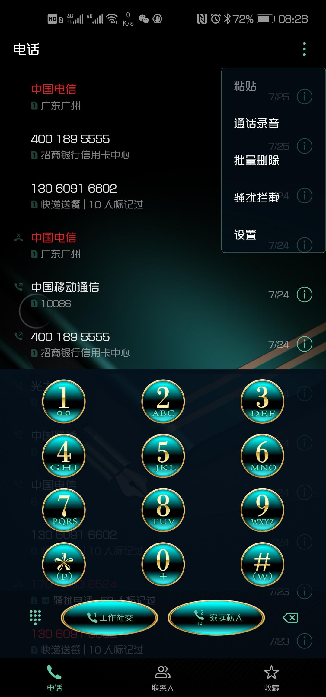 Screenshot_20190807_082627_com.android.contacts.jpg
