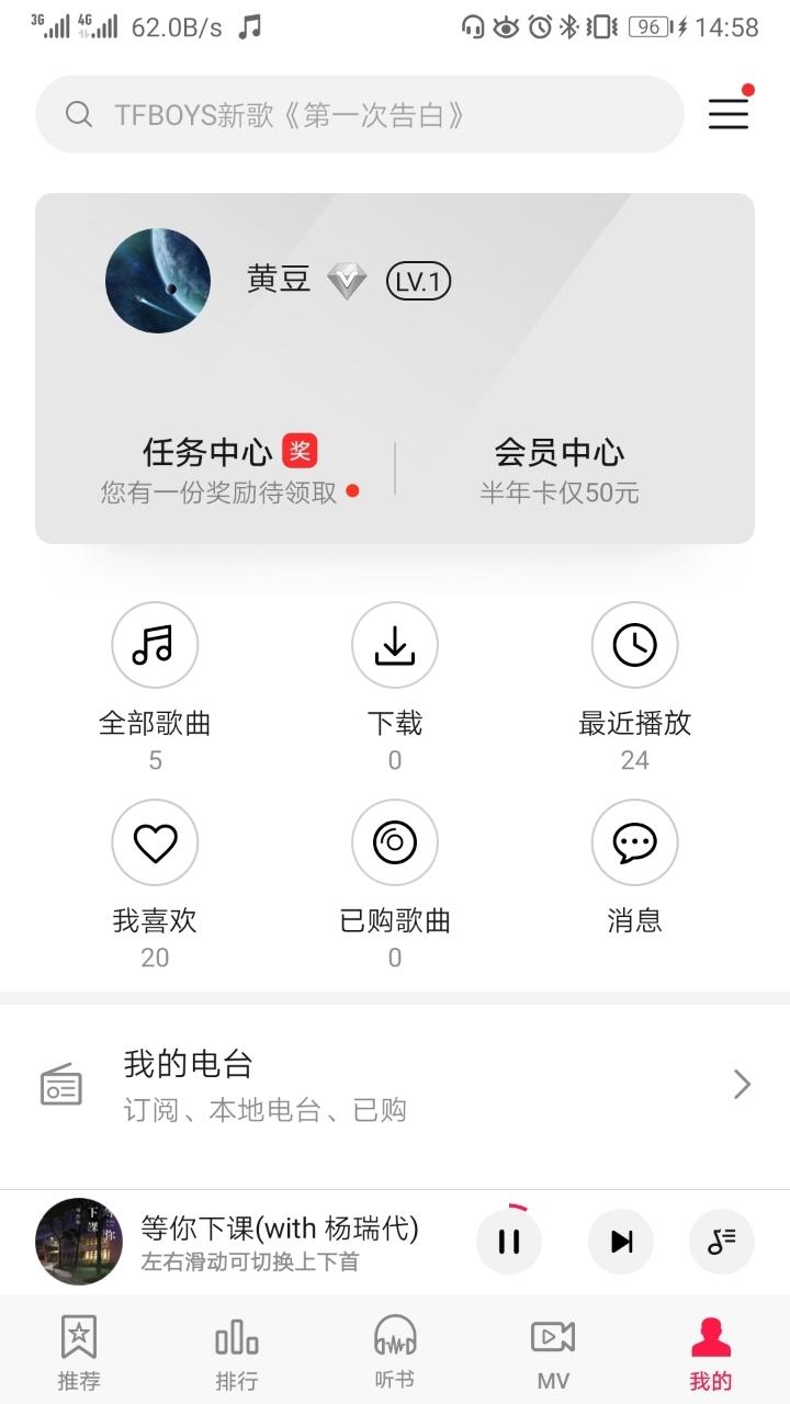 Screenshot_20190808_145849_com.android.mediacenter.jpg