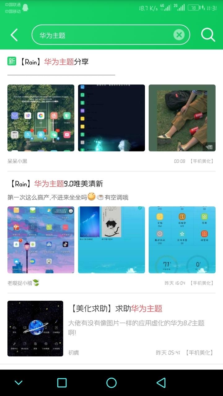 Screenshot_20190811-113130.jpg