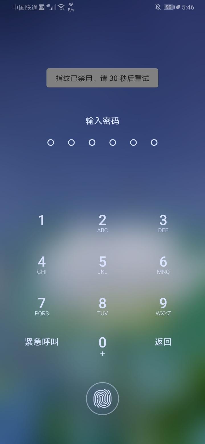 Screenshot_20190811_174652_com.android.keyguard.jpg