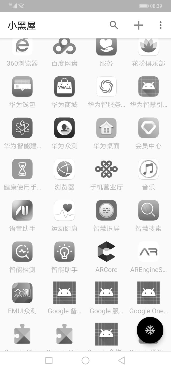 Screenshot_20190812_083947_web1n.stopapp.jpg