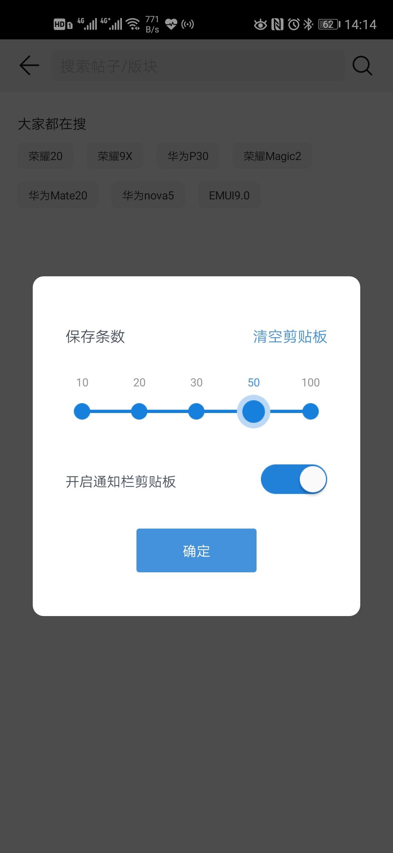 Screenshot_20190812_141432_com.baidu.input_huawei.jpg