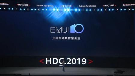EMUI10发布会.jpg