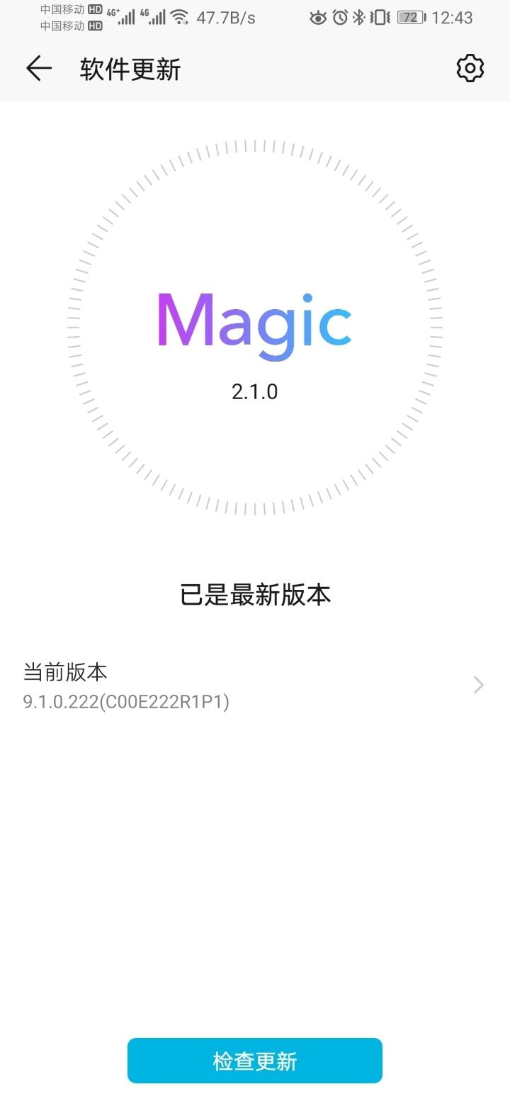 Screenshot_20190813_004307_com.huawei.android.hwouc.jpg