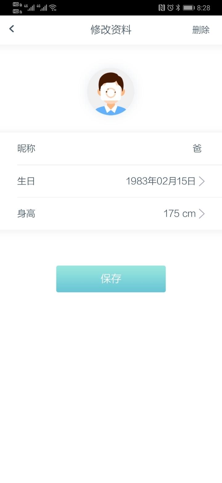 Screenshot_20190813_082855_com.huawei.ah100.jpg