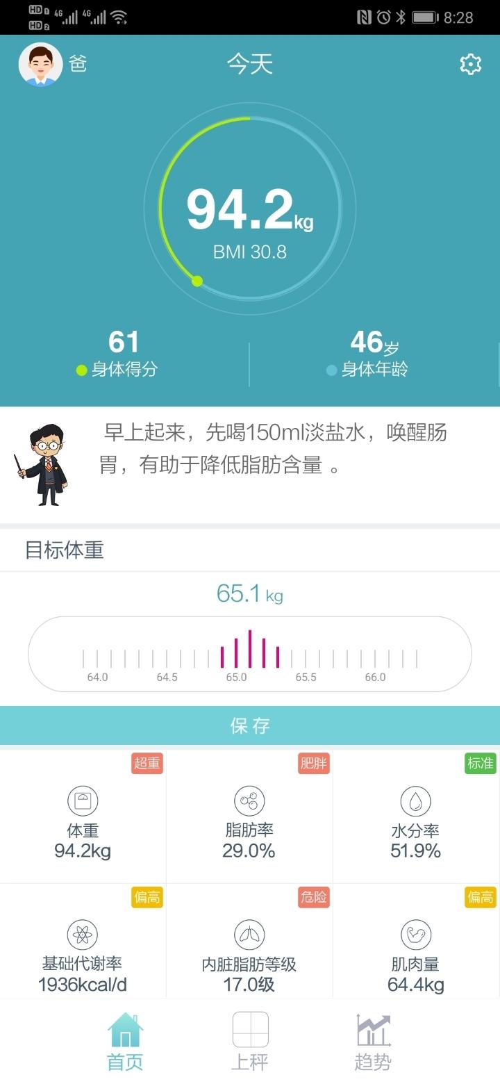 Screenshot_20190813_082859_com.huawei.ah100.jpg