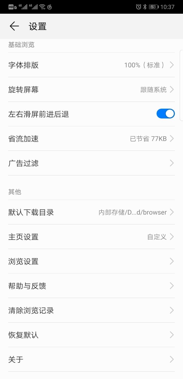 Screenshot_20190813_103727_com.android.browser.jpg
