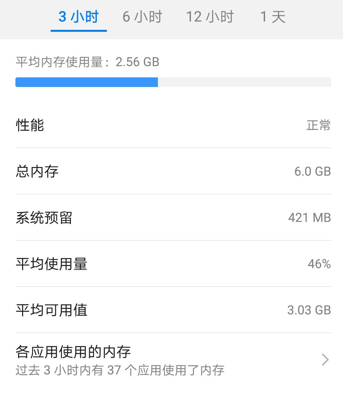 Screenshot_20190813_115150_com.android.settings.jpg