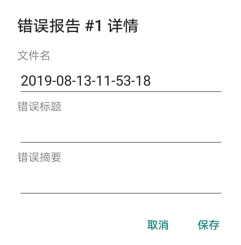 Screenshot_20190813_115323_com.android.settings.jpg
