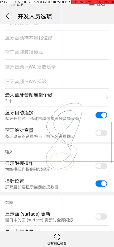 Screenshot_20190813_120251_com.android.settings.jpg