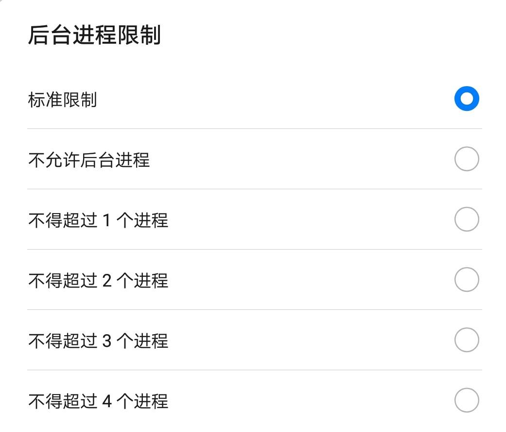Screenshot_20190813_121121_com.android.settings.jpg