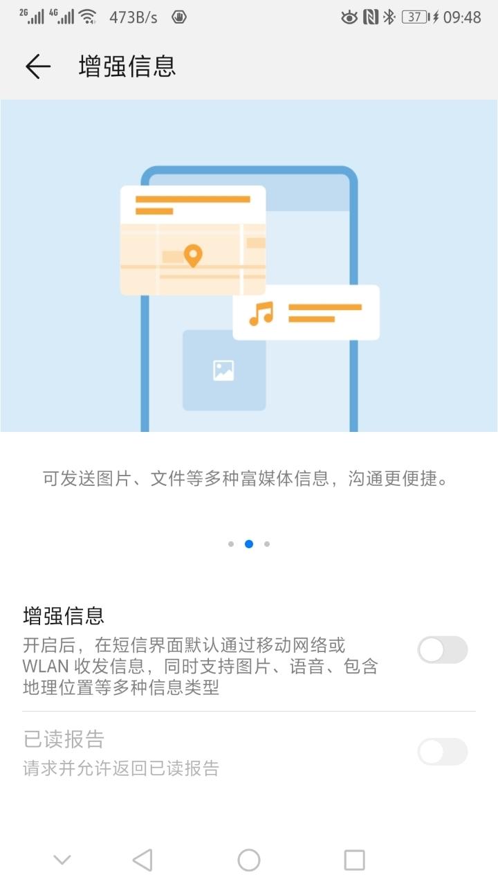 Screenshot_20190814_094823_com.android.mms.jpg