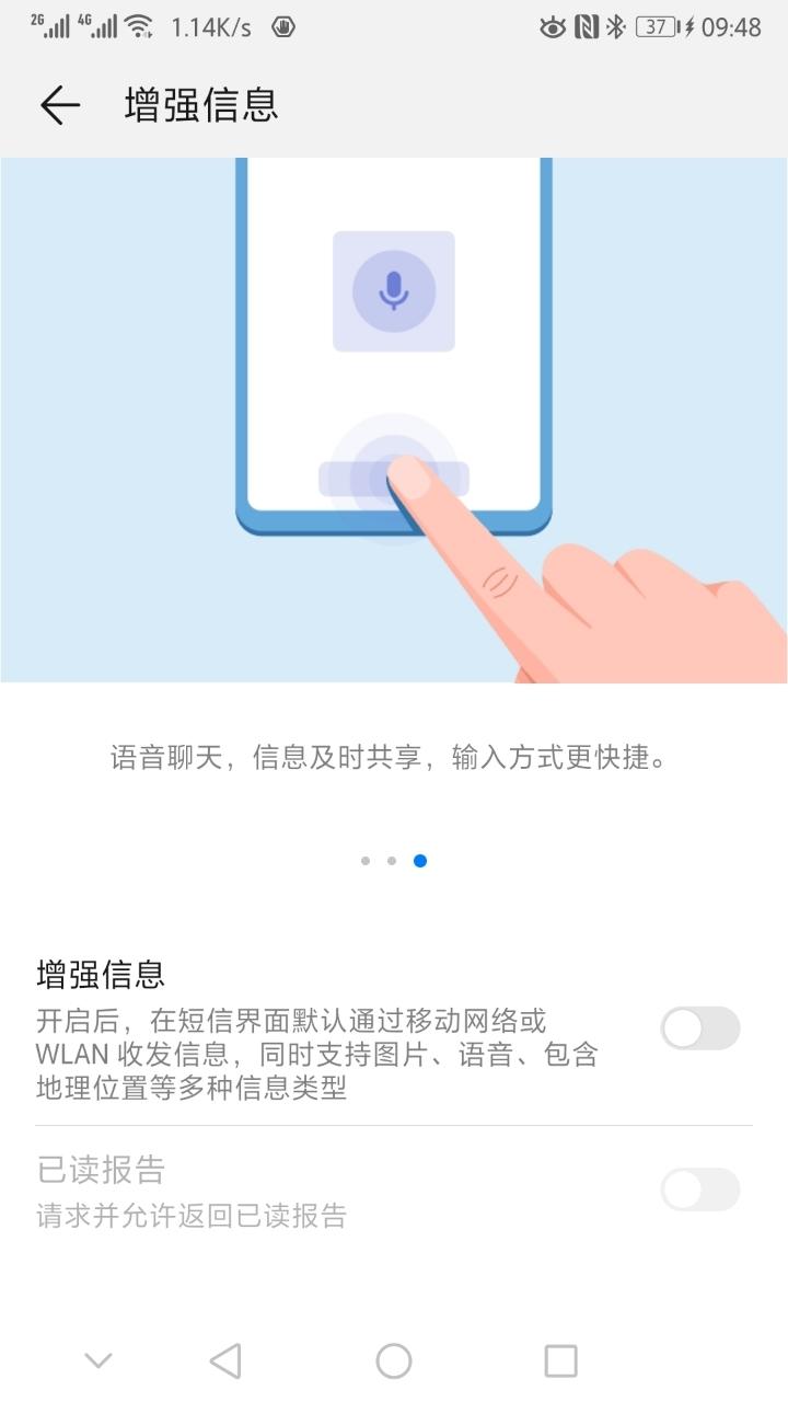 Screenshot_20190814_094830_com.android.mms.jpg
