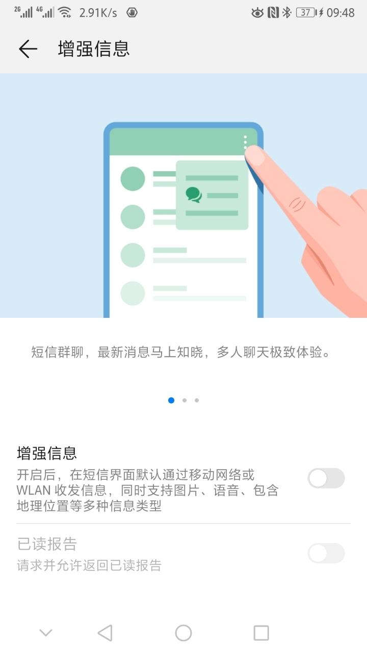 Screenshot_20190814_094817_com.android.mms.jpg