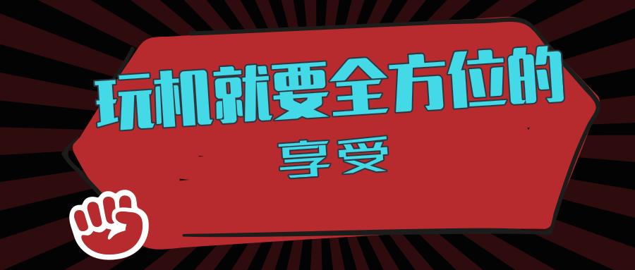 默认标题_公众号封面首图_2019.08.14.png